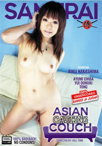 Asian Casting Couch