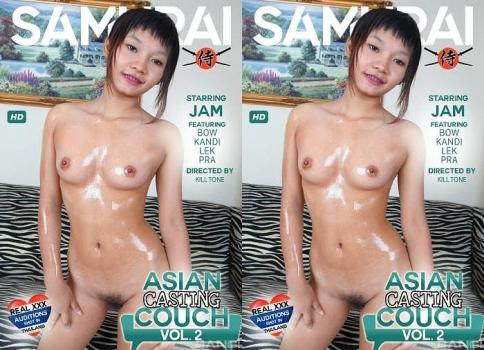 Asian Casting Couch 2