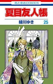 Natsume Yuujinchou (夏目友人帳) 01-25