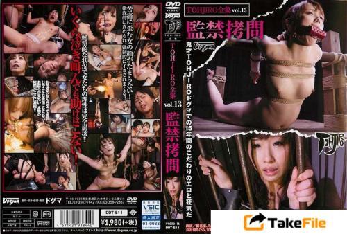 [DDT-511] TOHJIRO全集 Vol.13 監禁拷問 Rape 監禁・拘束