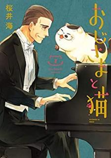 Ojisama to Neko (おじさまと猫 ) 01-03