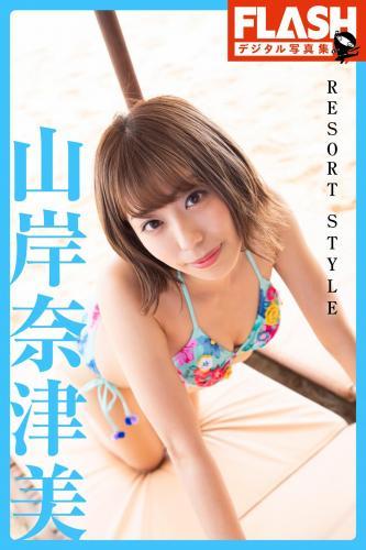 natsumi-yamagishi-1.jpg