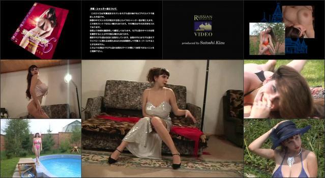 DVD Russian Gorgeous Yulia_Nova-Yulia Nova – Yulia In The Spring – Title Sequence