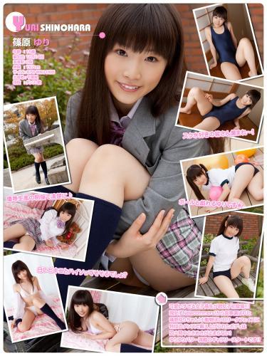 yuri-s.jpg