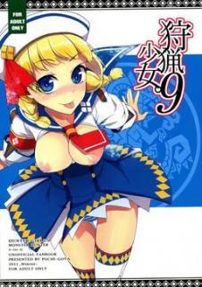 Shuryou Shoujo (狩猟少女。 )  02-09