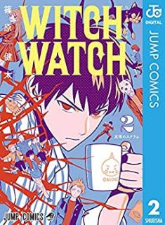 Uicchi Uocchi (ウィッチウォッチ) 01-02