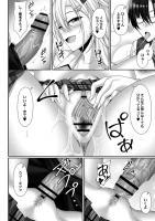 コミックリブート Vol.28