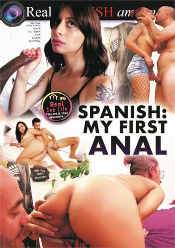 Spanish My First Anal (2021)