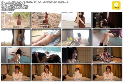 graphis-gals-nana-yagi--slowly-time-movie-07-1280x720.jpg